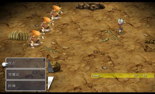 最终幻想3重制版截图2