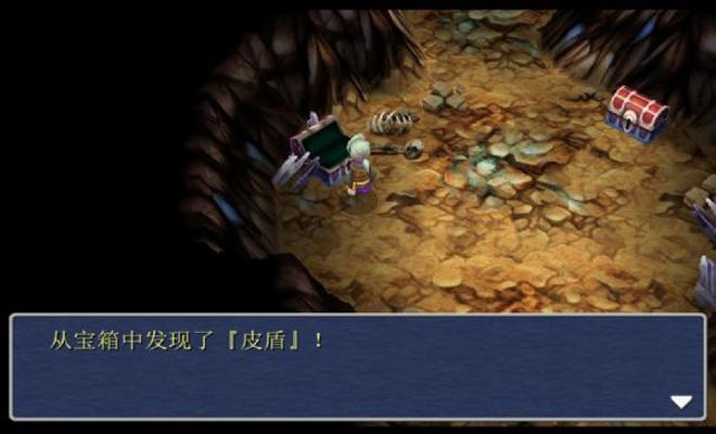 最终幻想3重制版截图4
