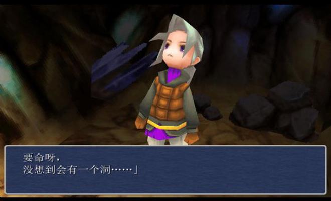 最终幻想3重制版截图5