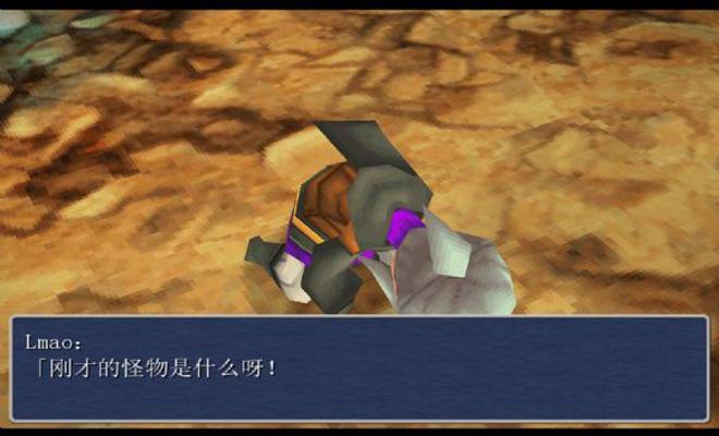 最终幻想3重制版截图6