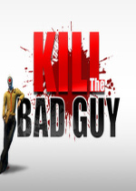干掉坏蛋(Kill The Bad Guy)破解版v1.1.5.8643.2