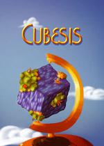 方块众生(Cubesis)v1.4.0.1破解版