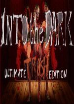 进入黑暗:终极垃圾版(Into the Dark: Ultimate Trash Edition)破解版