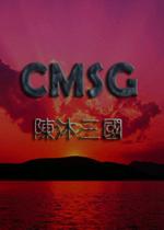 三国群英传2陈沐版v1.68修改版