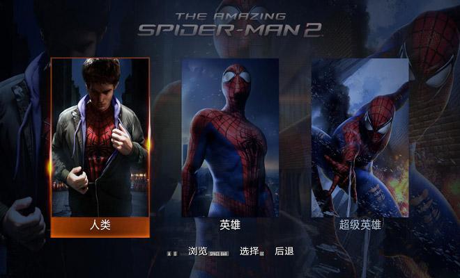 神奇蜘蛛侠2截图2
