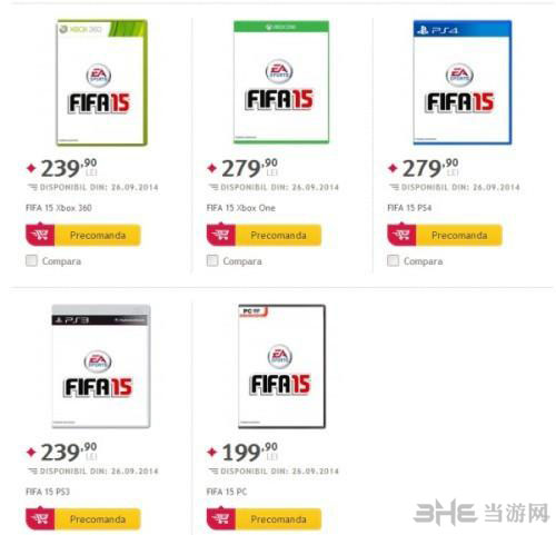 FIFA15发售日期曝光