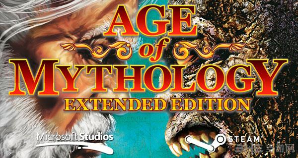 神话时代:扩展版游戏封面1