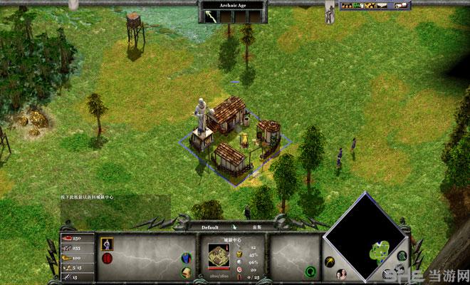 神话时代:扩展版游戏截图