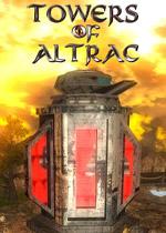 奥特拉克之塔史诗防御战(Towers of Altrac Epic Defense Battles)整合无尽模式DLC破解版v3.1.3