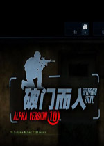 破�T而入(Door Kickers)PC�h化破解版v1.1.5
