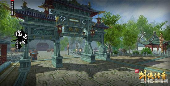 新剑侠传奇临安城图片3