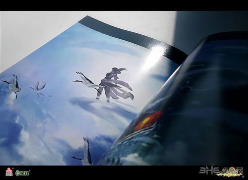 古剑奇谭2周边商品3