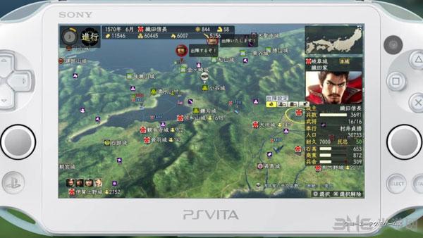 信长之野望14创造PSV图片