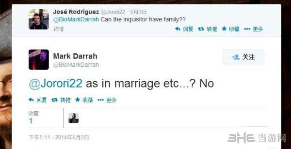 龙腾世纪3审判没有结婚系统