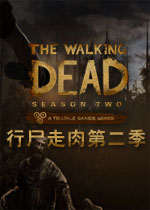 行尸走肉第二季(The Walking Dead:Season 2)集成1-5章中文破解版Build20161209