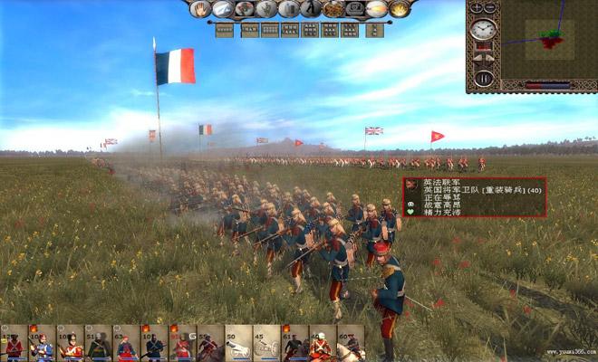 帝国的叹息:全面战争截图1