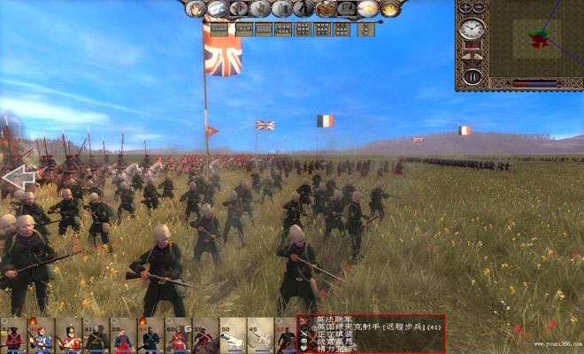 帝国的叹息:全面战争截图3