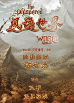 风语世界(The Whispered World)中文汉化破解版v3.2.0418