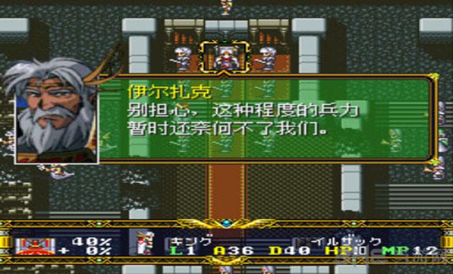 梦幻模拟战1+2耍北京攻略图片