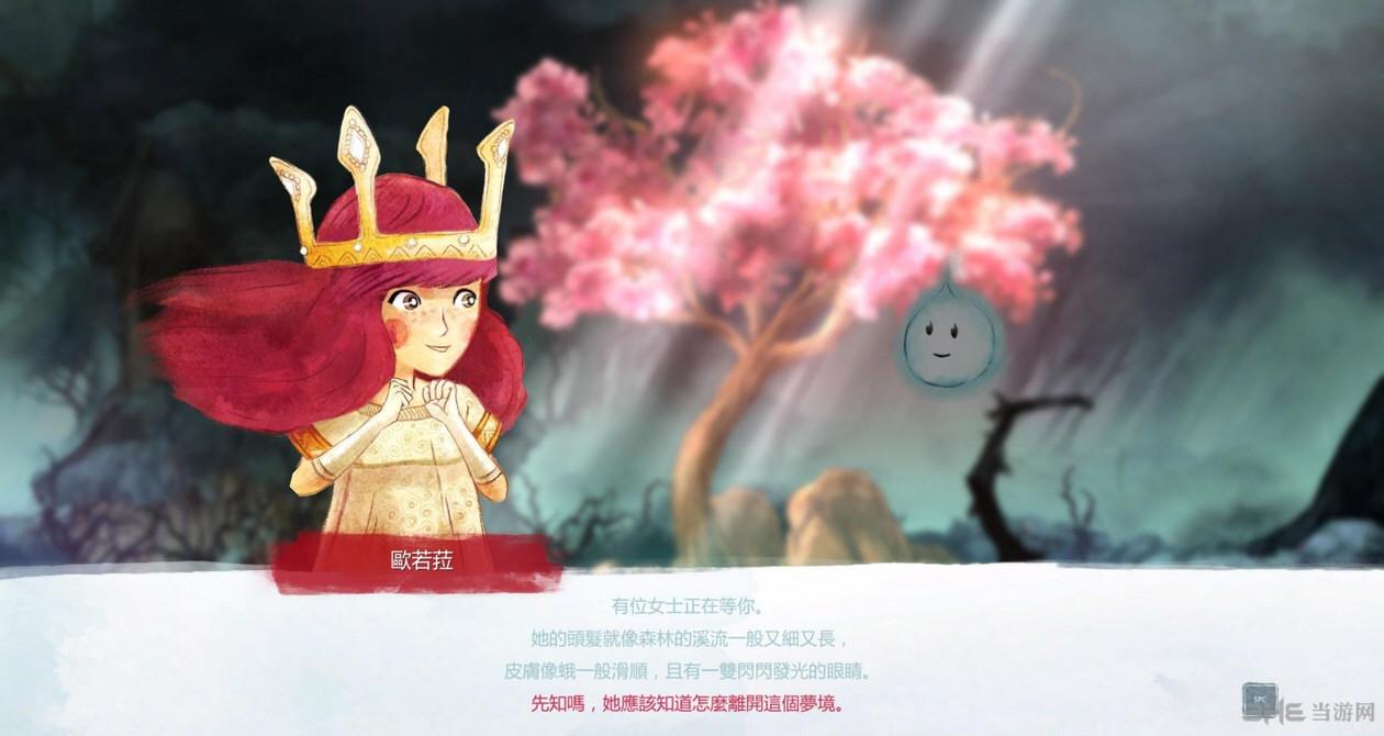 光之子PS3版官方繁体中文离线升级补丁截图0