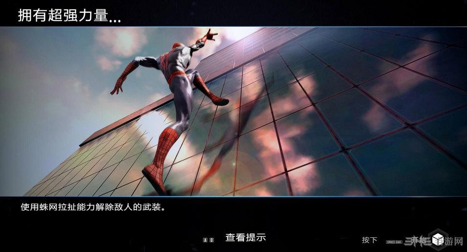 神奇蜘蛛侠2中文版游戏图片
