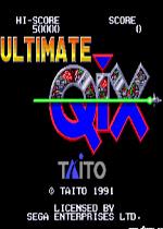 最终Qix(Ultimate Qix)欧版