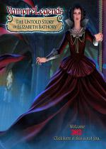 吸血鬼传奇2:伊丽莎白・巴斯利的神秘故事