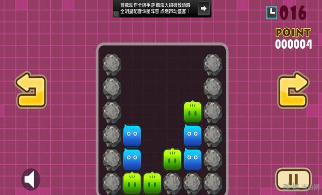 方块先生电脑版截图3