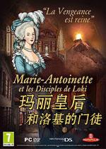 玛丽皇后和洛基的门徒