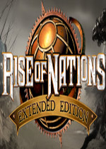 国家的崛起:扩展版(Rise of Nations: Extended Edition)中文破解版v1.2