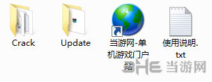 暗影异教徒王国v1.0.0.4749升级档+破解补丁截图1