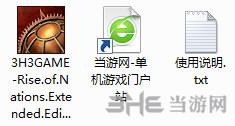 国家的崛起:扩展版简体中文汉化补丁截图5