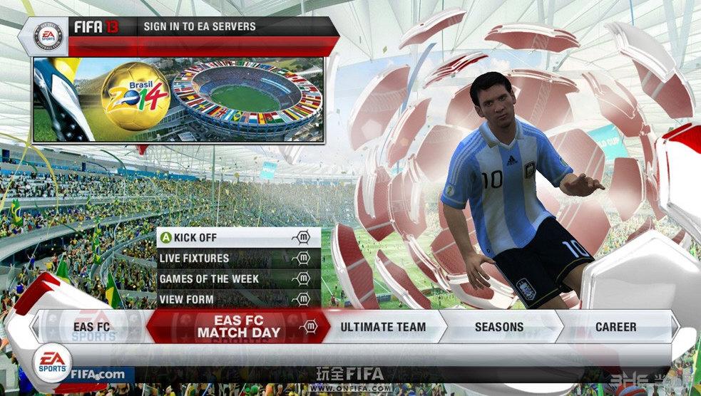 FIFA13 2014巴西世界杯之路大补截图2