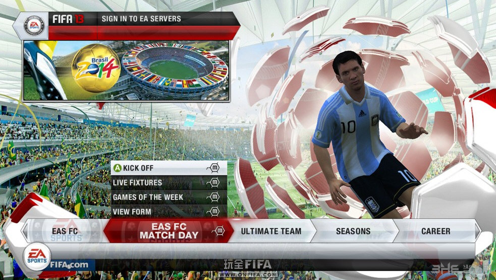 FIFA13 2014巴西世界杯之路大�a截�D2