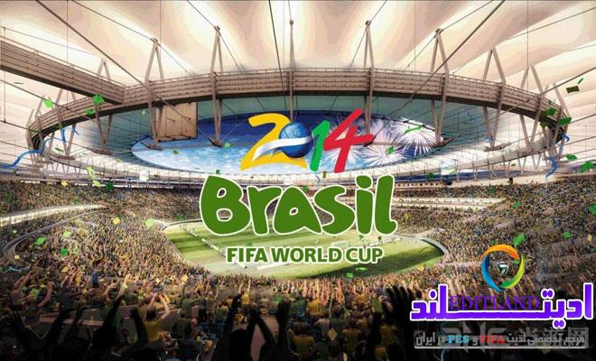 FIFA14巴西世(shi)界杯截�D1