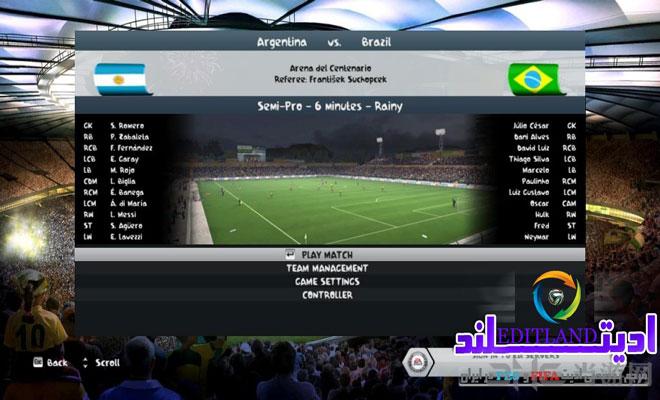 FIFA14巴西世(shi)界杯截�D8