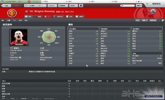 fm2010中文版下载|足球经理2010(football manager )