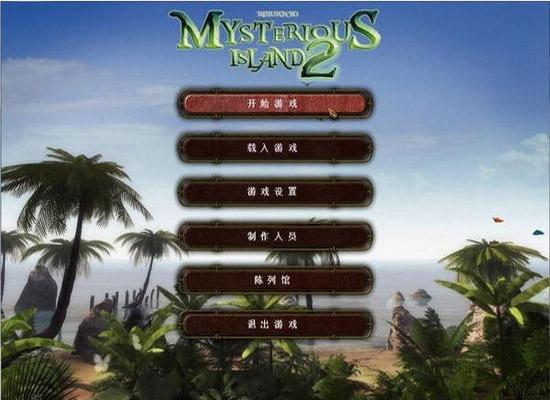 重返神秘岛2:米娜的命运
