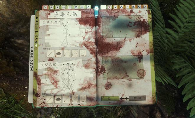 森林截图3
