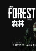 森(sen)林(lin)(The Forest)中文公�y正式破(po)解版v1.08