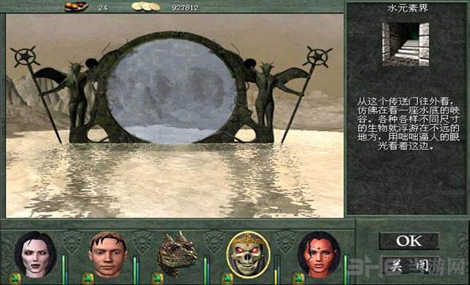 魔法门8毁灭者之日截图5