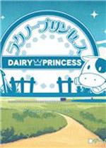 牧场甜心(Diary Princess)中文破解版
