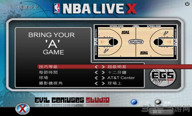 NBA LIVE X截图1