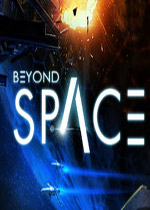 飞跃太空(Beyond Space Remastered Edition)重制版破解版