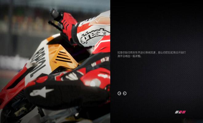摩托GP14截图3