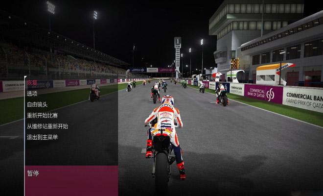 摩托GP14截图5