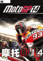 摩托GP14(MotoGP 14)v1.001整合4DLC中文完全破解版