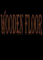 木制地板(Wooden Floor)v1.21破解版