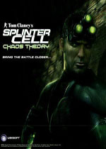 �胞分裂1秘密��入(Tom Clancy's Splinter Cell)硬�P版