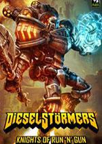 机械风暴(DieselStormers)中文汉化破解版Build 20160622